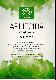 """EKO zīme """"Zaļā josta"""""""